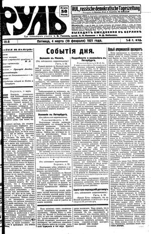 Rul' vom 04.03.1921