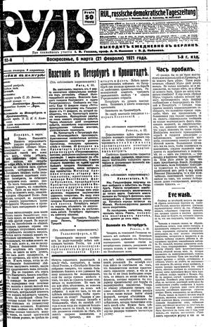 Rul' vom 06.03.1921
