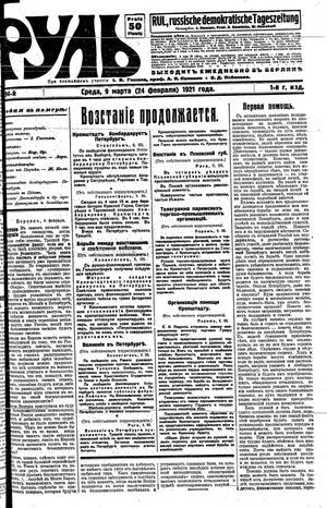 Rul' vom 09.03.1921