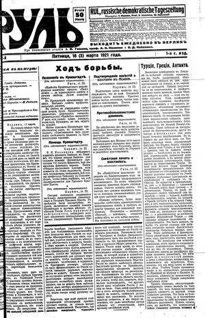 Rul' vom 18.03.1921