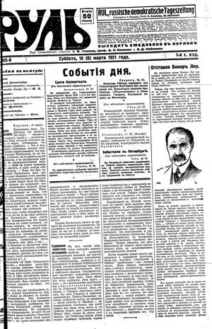 Rul' vom 19.03.1921