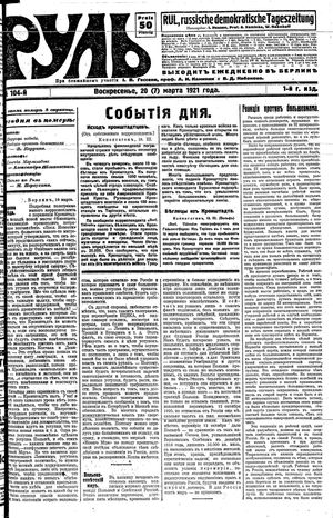 Rul' vom 20.03.1921