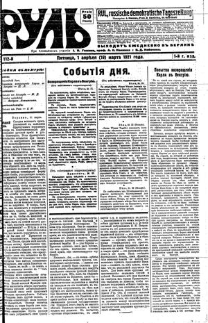 Rul' vom 01.04.1921