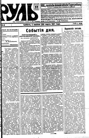 Rul' vom 02.04.1921