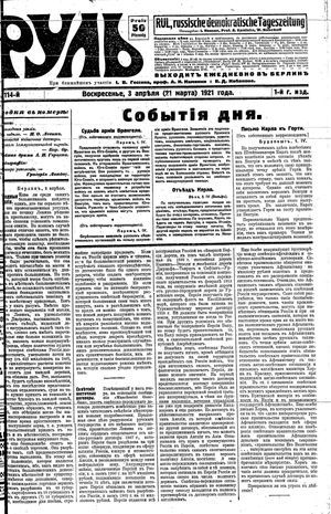 Rul' vom 03.04.1921