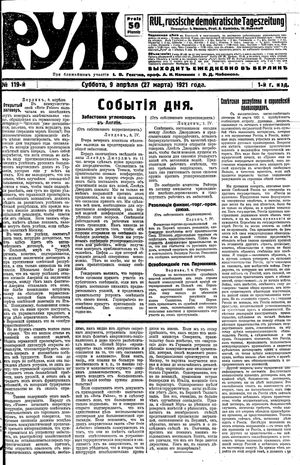 Rul' vom 09.04.1921
