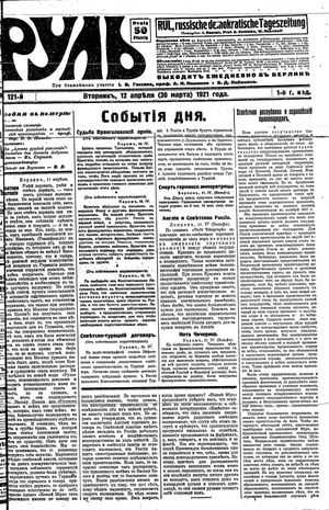 Rul' vom 12.04.1921