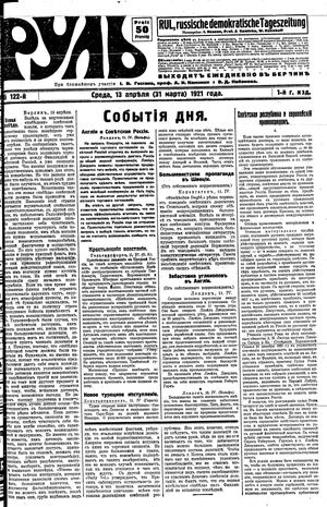 Rul' vom 13.04.1921