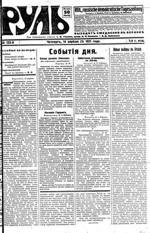 Rul' vom 14.04.1921