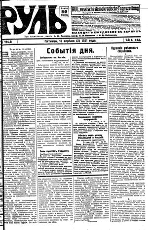 Rul' vom 15.04.1921
