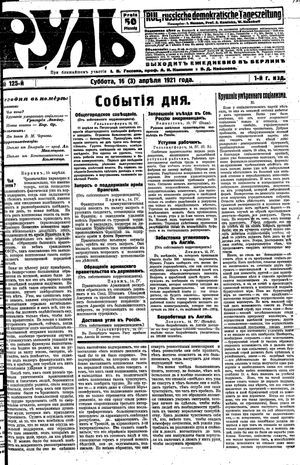 Rul' vom 16.04.1921