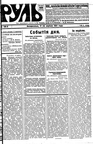 Rul' vom 17.04.1921