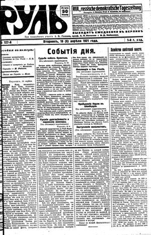 Rul' vom 19.04.1921