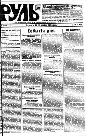 Rul' vom 21.04.1921