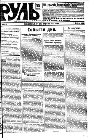 Rul' vom 24.04.1921
