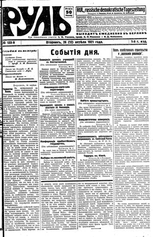 Rul' vom 26.04.1921