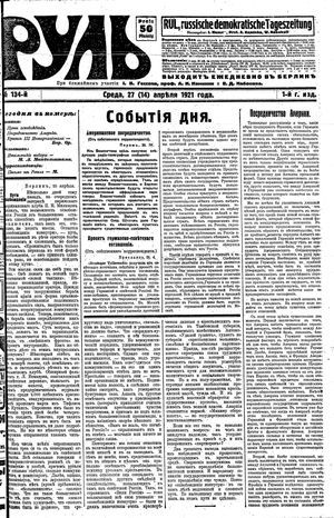 Rul' vom 27.04.1921