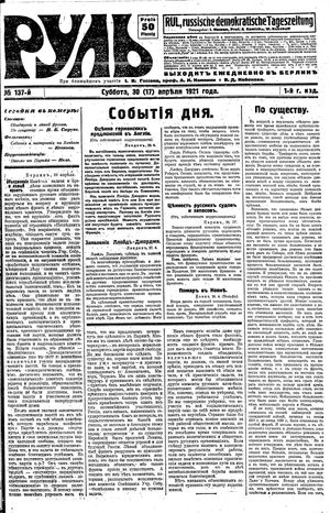 Rul' vom 30.04.1921