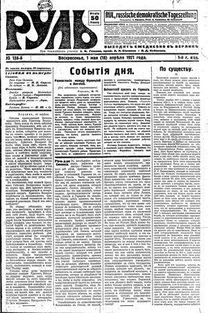 Rul' vom 01.05.1921