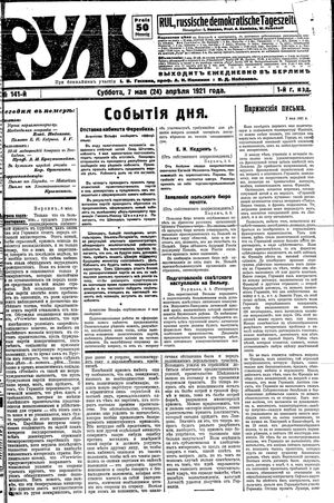 Rul' vom 07.05.1921