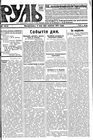 Rul' vom 08.05.1921