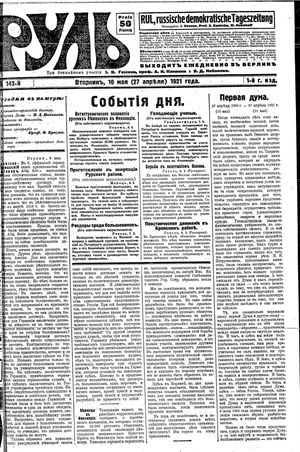 Rul' vom 10.05.1921