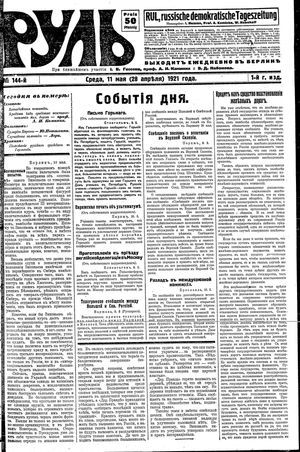 Rul' vom 11.05.1921