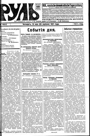 Rul' vom 12.05.1921