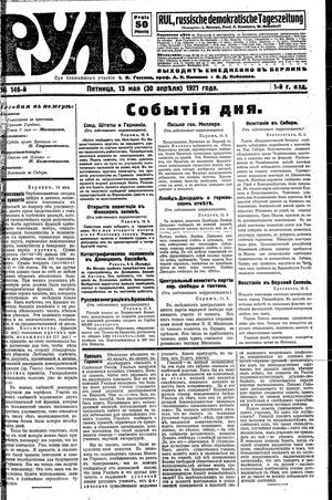 Rul' vom 13.05.1921