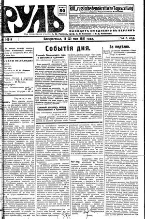 Rul' vom 15.05.1921