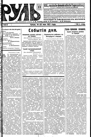 Rul' vom 18.05.1921