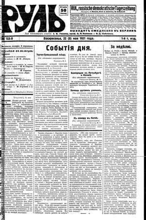 Rul' vom 22.05.1921