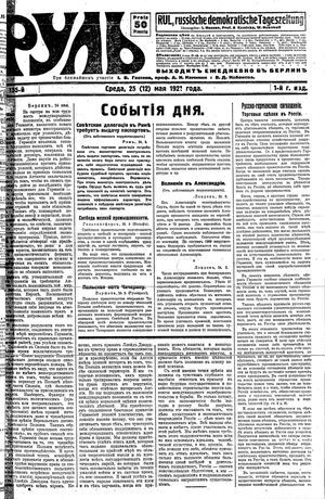 Rul' vom 25.05.1921