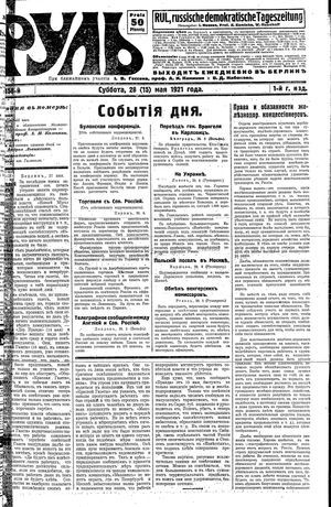 Rul' vom 28.05.1921