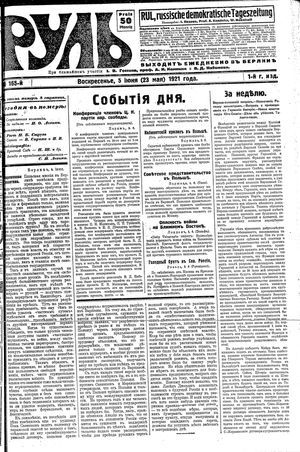 Rul' vom 05.06.1921