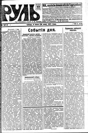 Rul' vom 08.06.1921