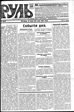 Rul' vom 10.06.1921