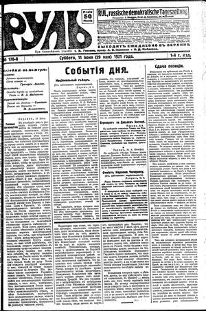 Rul' vom 11.06.1921
