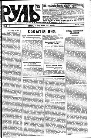 Rul' vom 15.06.1921