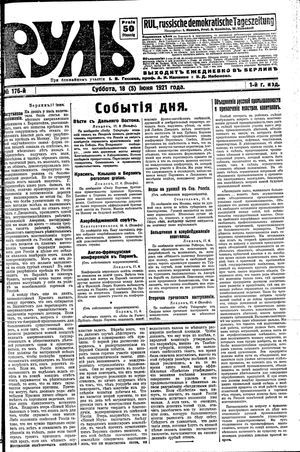 Rul' vom 18.06.1921