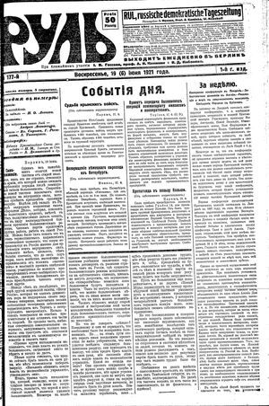 Rul' vom 19.06.1921