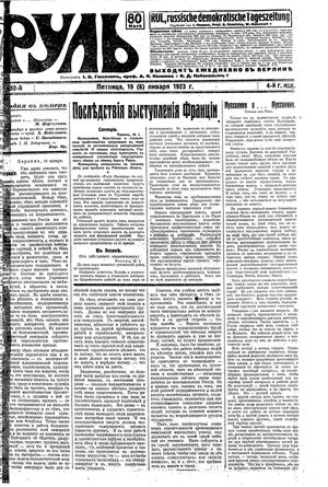 Rul' vom 19.01.1923