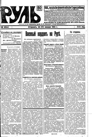 Rul' vom 30.01.1923