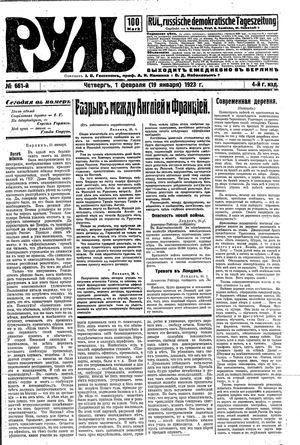 Rul' on Feb 1, 1923