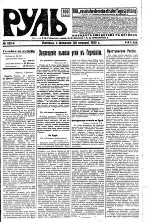 Rul' vom 02.02.1923