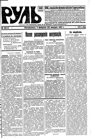 Rul' vom 04.02.1923