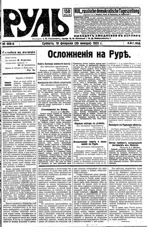 Rul' vom 10.02.1923