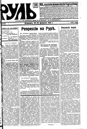 Rul' vom 20.02.1923