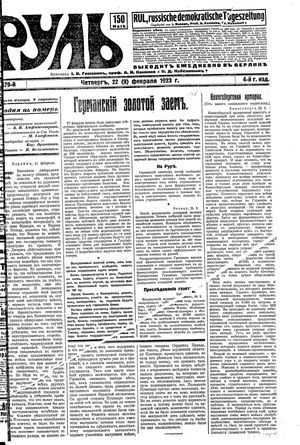 Rul' vom 22.02.1923