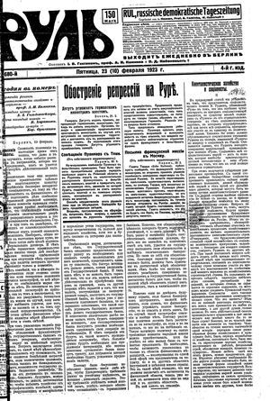 Rul' vom 23.02.1923